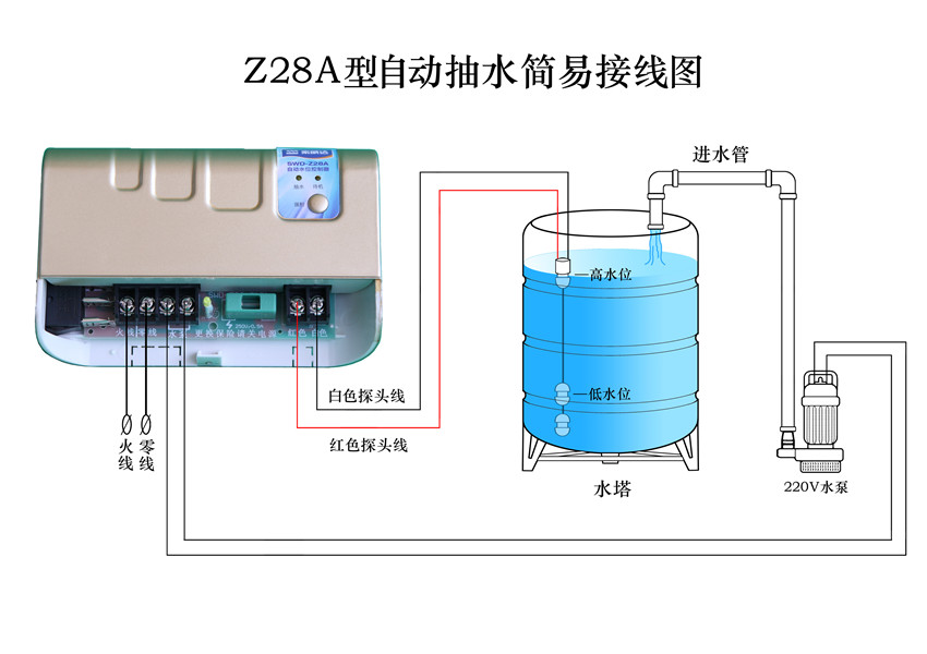220v自动抽水泵简单接线图