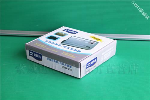 z28型全自动抽水/排水控制器