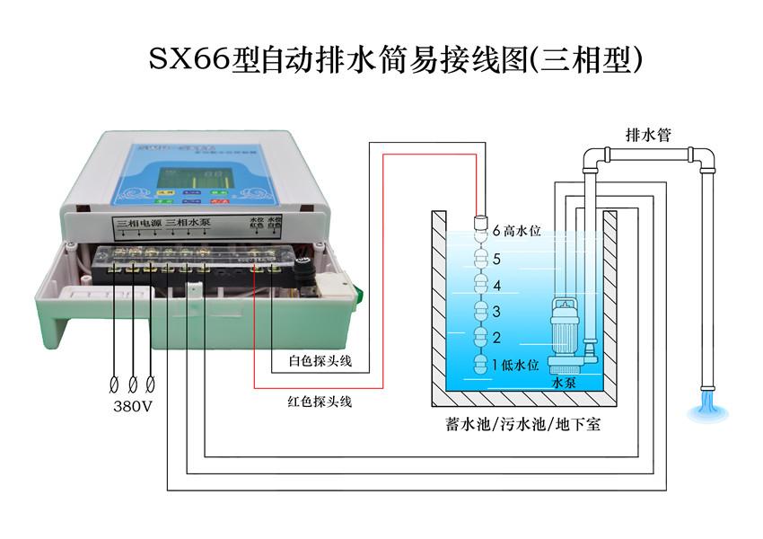 380v自动抽水接线图